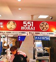 551 Horai JR Shin Osaka Station
