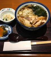 Meigetsuso Airport Kitchen Keyaki