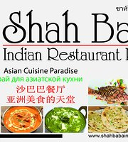 Shah Baba Indian Restaurant