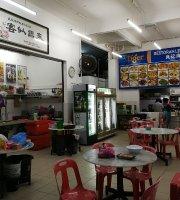 Restoran Leong