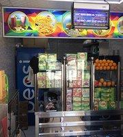 Thamam Cafeteria