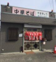 Yamakyo