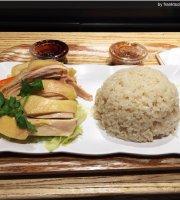 Thainan Chicken (Central)