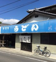 Okita Udon