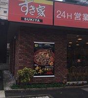 Sukiya, Minamioi