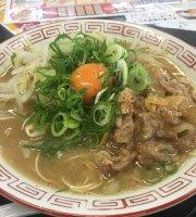 Donchan Canteen
