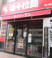 Ajisen Ramen Shin Osaka