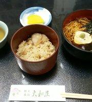 Yamato-Ya Annex