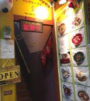 Asian Dining & Bar Hungry Eyes