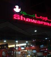 Lebanese Modern Restaurant