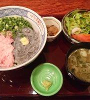 Uohachi