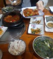 Bu Village Restaurant