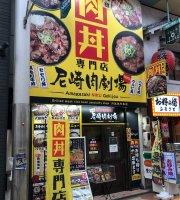 Amagasaki Meat Theater