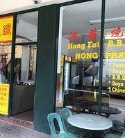 Hong Fat BBQ Restaurant