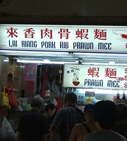 Lai Hiang Pork Rib Prawn Noodle
