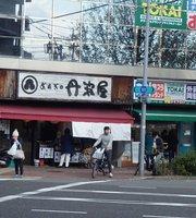 Ohagi no Tambaya, Emmachi