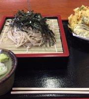 Arakawatei