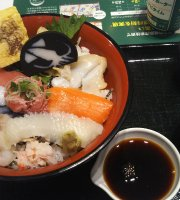 Kaisendon Gatten Sushi Ebina SA