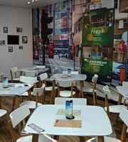Kin Jade restaurant