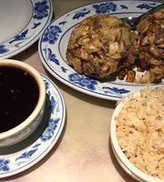 Haltom Chinese Restaurant