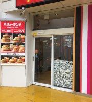 McDonald's Kaminagaya Ito-Yokado
