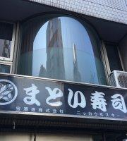 Shin-Nakano Matoi-Zushi