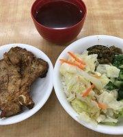 Xin Bai Ling Pork Ribs Restaurant - Linsen First Road