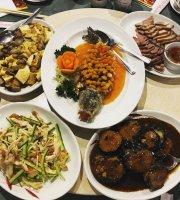 Crystal Lillies Cantonese Restaurant