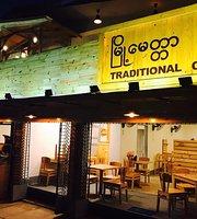 Myot Myit Tar Traditional Cuisine