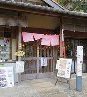 Sakuramichi