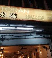 Restoran Kou Shui Porridge