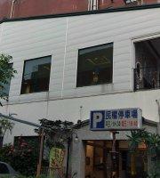 A Mei Restaurant