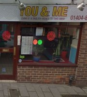 ‪You & Me Chinese Takeaway‬