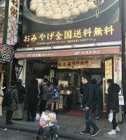 Hotenkaku Shuka