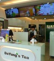 Da Yuan Zi Tea Store