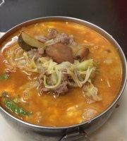 Dong Tai Xian Thai - style Pepper Chicken Rice