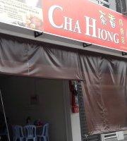 Cha Hiong Restaurant