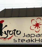 Kyoto Japanese Sushi & Steakhouse