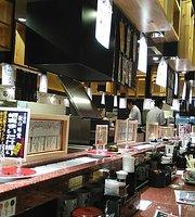 Kaiten Sushi Nemuro Hanamaru, Kiralis Hakodate