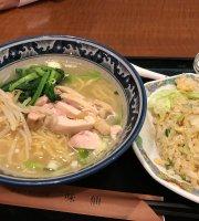 Ajisen, Kojimachi