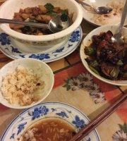 Chang An