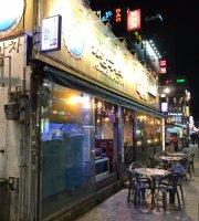 Best Gu Nae Cart Bar