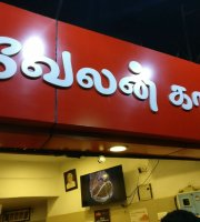 Velan Kaappi- Coffee house