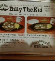 ‪Billy The Kid, Nishiarai‬