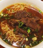 Yu Ding Hong Beef Noodles