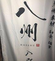 Hasshu Hakata Chikushi Entrance