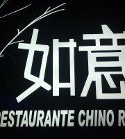 Restaurante Chino Ruyi