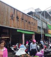 A Lan Mi Tai Mu