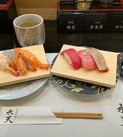 Katsugyo Rotation Sushi Suitenhara