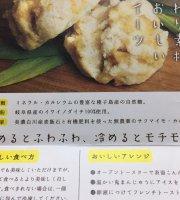 Minohiroan Mankaido